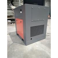 350kg Air Cooling Screw Air Compressor 11kw 3phase 50hz For Industry for sale