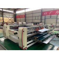 SPZX 2200 Semi Automatic Pasting Carton Box Machine  / Double Sheets Pasting Machine for sale