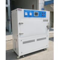 UV Weather resistant aging test chamber / UV Lamp Anti-yellow Aging Test Chamber for sale