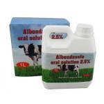 China Albendazole 2.5% 10% Oral Suspension Medicine For Livestock Farm for sale