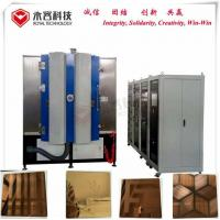 China Stainless Steel PVD Coating Service Cathodic Arc Plating Hairline Sandblasting Panel supplier