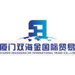 XIAMEN SHUANGHAIJIN INERNATIONAL TRADE CO., LTD
