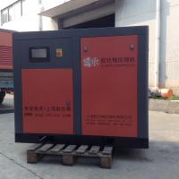 Industrial Oilless Screw Air Compressors for Machinery Processing Industry 7.5KW 10HP for sale