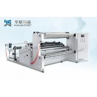 China High - Speed Paper Roll Slitting And Rewinding Machine With 1 Year Warranty for sale