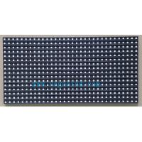 P8 SMD LED Module Outdoor Full Color LED Display 1R1G1B / SMD3535 for sale