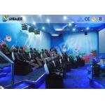 China Interesting 3 Degrees Of Freedom Interactive Mobile 5D Cinema Chair With Luxury Genuine Leather for sale