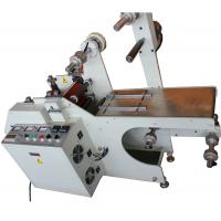 Sheet and Roll film laminating machine for sale