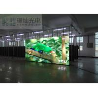 China Commerical Advertising Cabinet Outdoor Smd Led Screen Easy Maintenance 250x250mm supplier