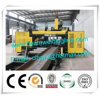 H Beam 3D CNC Drilling Machine , Sunrise CNC Drilling Machine For Beams for sale