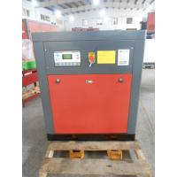 Waster Heat Recovery Energy Saving Screw Air Compressor / 315KW Low Noise Air Compressors for sale