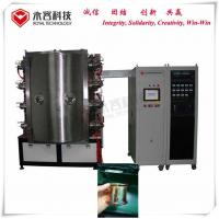 Glass Tube PVD Coating Equipment , Multi - Arc Ion Plating Machine, Gold and Silver PVD Plating for sale