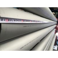 Stainless Steel Seamless Pipe, ASTM A312 TP304,TP304L,TP316L,TP310S,SUS04, SUS304L, SUS316L, 1.4404, 6M, Industrial pipe for sale