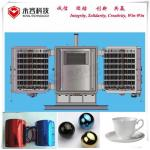 China TiCN Vacuum Metalizing Equipment , Magnetron Sputter Coating Machine manufacturer