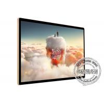 Digital Lcd Display Screens Monitor Advertising 500 Brightness 49'' Wall Mountable for sale