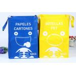 China Garbage sorting bags of garbage sorting woven bag, triplet bags, material is woven peritoneal bag specifications 30 * 30 for sale