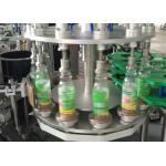 China Hot Melt Opp ROPP Sticker Labeling Machines For Bottles , Label Applicator Equipment for sale