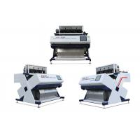 China Simple Operation Grain Color Sorter Machine With Humanized Touch Panel manufacturer