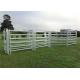 China Heavy Duty Livestock Cattle Yard Panels Australia Standard 1.8m High 6 Rails for sale