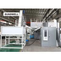 China Drinking Water PET Bottle Filling And Capping Machine With 2 Years Guarantee for sale