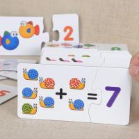 China Mathematics Custom Number Jigsaw Puzzles Double Printing Service OEM Design supplier