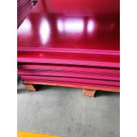 China Square EN45545 Certified GPO3 Fiberglass Sheet Made From Polyester And Glass Fiber for sale