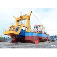Customized Dredge For Sale | Excellent Dredger Supplier From China
