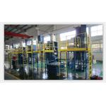 China DCS-25PV3 ( airflow type ) 1-2 Bags / Min Powder Packing Scale Machine for sale