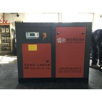 Variable Frequency 2 Stage Air Compressor Screw Type 22kw Customed Voltages for sale