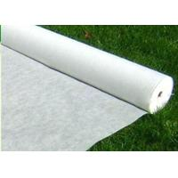 China Tear Resistant PP Spunbond Nonwoven Fabric / Vegetable Garden Weed Control Fabric for sale
