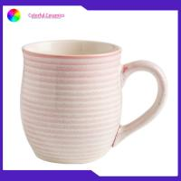 600ml Thread Custom Embossed Mugs Food Safe Temperature Extremes Long Lifespan for sale