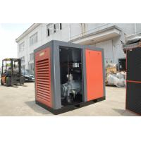 280KW Screw Type High Pressure Air Compressor CE / SGS Rotary Screw Air Compressors for sale