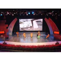 Lightweight Full Color P6.944 Concert LED Screens , Seamless Indoor LED Display for sale