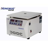 China Small Capacity Low Speed Centrifuge Model No. 2-4N (Normal Temperature) for sale