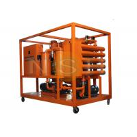 Insulating Transformer Oil Regeneration Machine Oil Reclamation With High Effect Adsorbents for sale