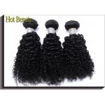 Jerry Curl Raw Remy Virgin Human Hair 10 Inch To 30 Inch Soft And Smooth for sale