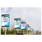 High Brightness P5mm Outdoor Led Display Outside Led Screen 6000cd/㎡ for sale