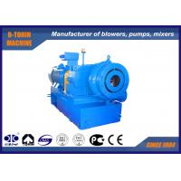 China High Speed Single Stage Centrifugal Blower gear type 210m3  60KPA DN400 supplier