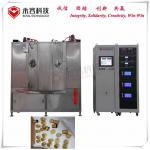 China Gold Steel Machine Parts PVD Vacuum Coating Machine Polishing Gold / Black for sale