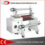 paper laminating machine for sale