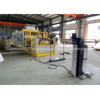 China CE Approved Fast Food Box Machine / Automatic PS Foam Box Forming Machine supplier