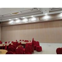 Customized Size PVC Foldable Acoustic Partition Wall For Meeting Room for sale