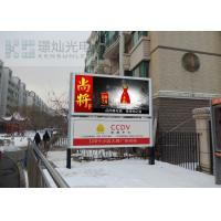 China 6500 Nit Wide View Angle Outdoor Smd Led Display For Stadiums / Studio , Fixed Installation supplier