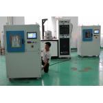 China Forensic Metal Vacuum Deposition System Fingerprint Remark Imaging Portable Design manufacturer