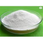 Cryolite / Sodium Aluminium Fluoride CAS 7784 18 1 ISO9001 Approval for sale