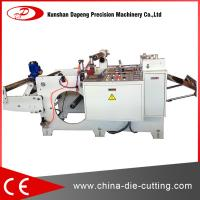 Kiss-cutting Machine With Multi-layer Lamination for sale