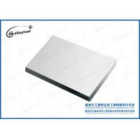 Metal Working Tungsten Carbide Plate Wear Resistance Plates or Sheets YG8L for sale