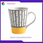 Handprinting V Shape Silkscreen Coffee Mugs Ceramic Travel Coffee Mugs for sale