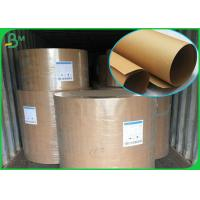 China Durable Food Grade Brown Paper / High Stiffness 400GSM Brown Packing Paper Roll for sale