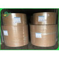 China Food Grade White Kraft Paper Roll / White Bleached Kraft Paper 260 GSM Free Sample for sale