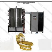 Gold Toilet Ceramic Coating Equipment  , TiN Gold Basin Ion Plating System for sale